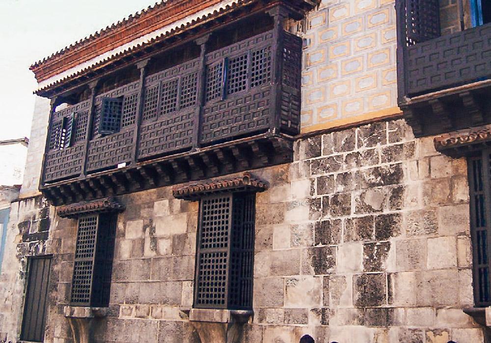 Museo de ambiente histórico cubano