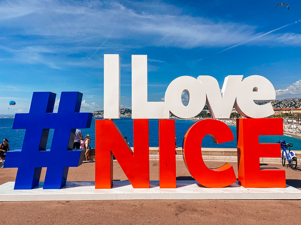 Cartel de I Love Niza